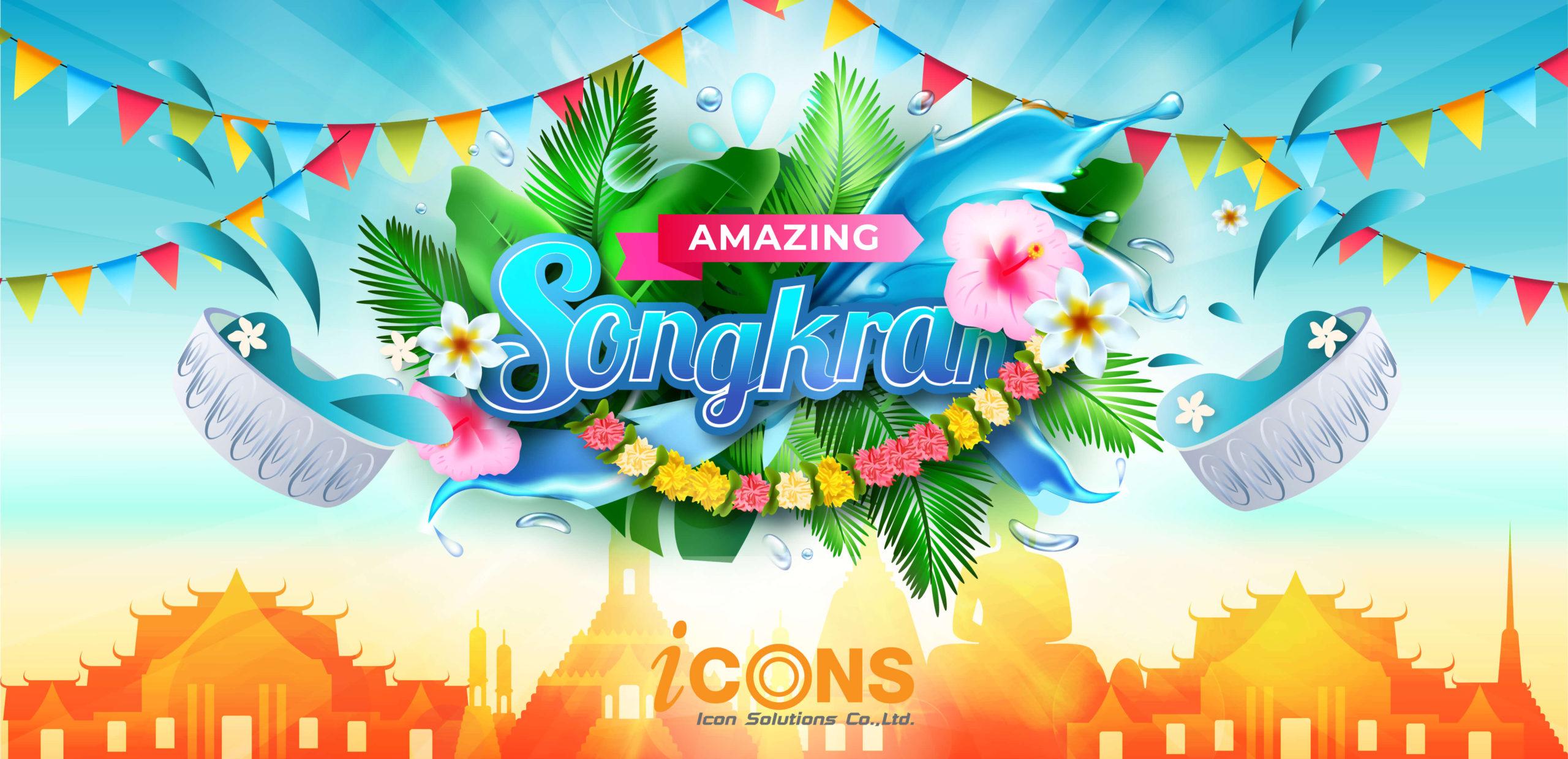 Songkran-iCons
